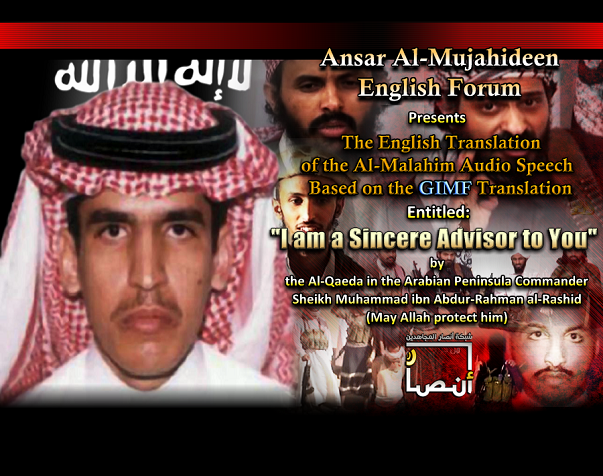 English translation from Ansar al-Mujahidin