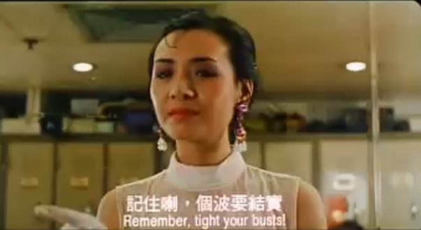 example of poorly translated chinese film english subtitle