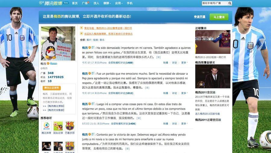 leo-messi-tencent-weibo-ara_695940525_18172325_900x508
