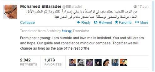 Mohammed El Baradei arabic translation