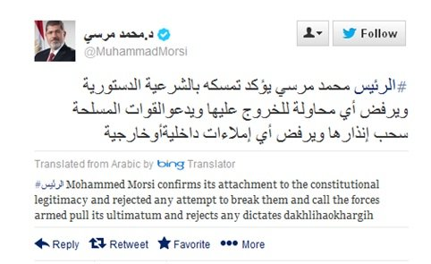 Mohammed Morsi bad translation