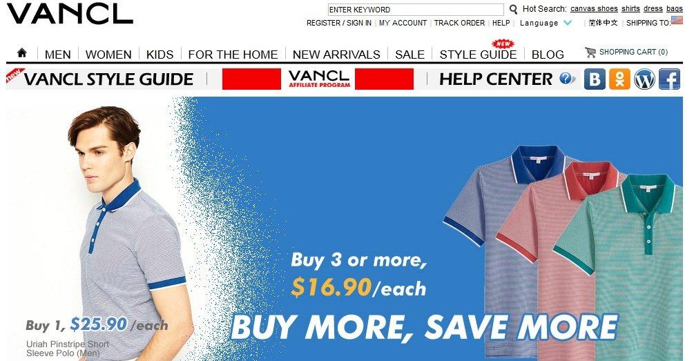 VANCL English Ecommerce Website