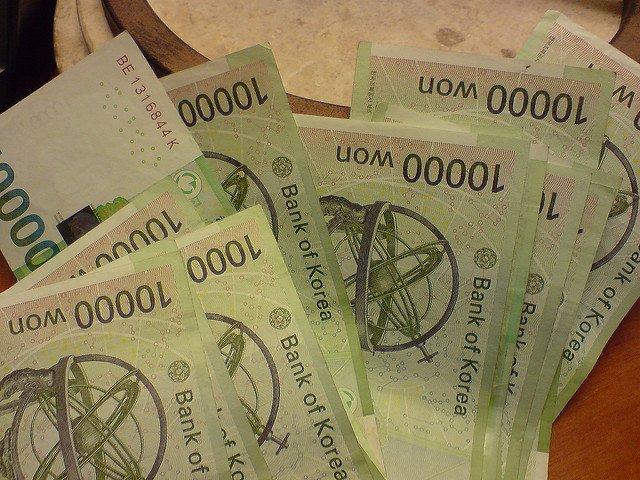 korean won - South Korean currency