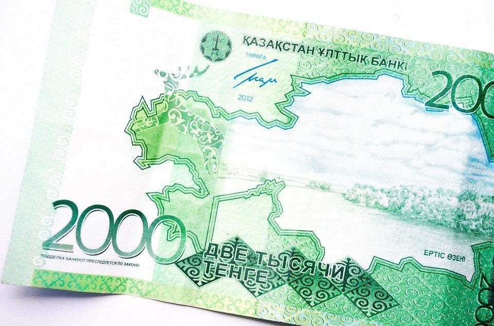 money-tenge