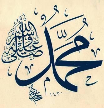 muhammad prophet