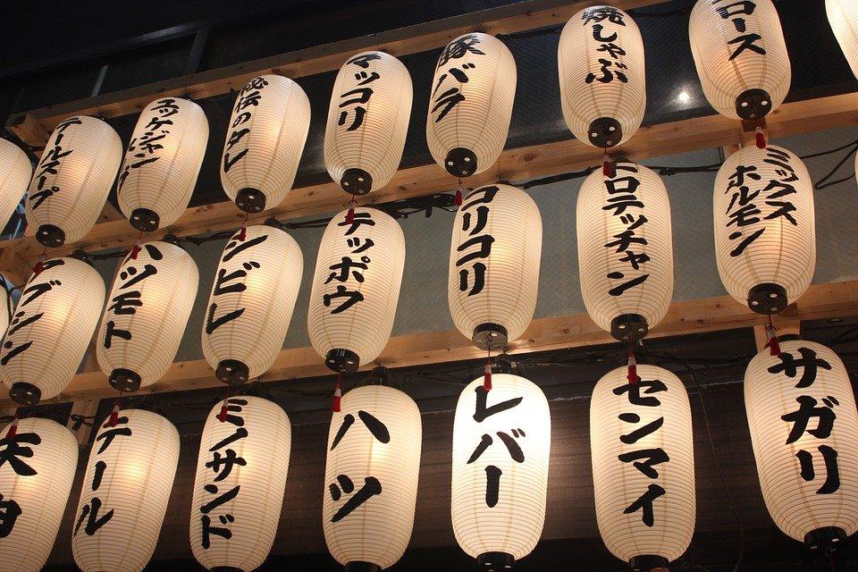 Guide to Japan | Japanese Etiquette, Customs & Culture