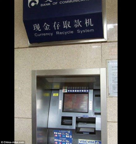 recycle currency china
