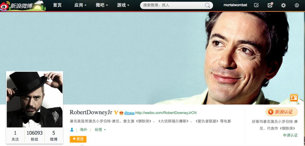 Robert Downey Jr.  Iron Man 3 in China sina weibo