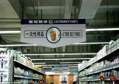 timesex chinese translation sign
