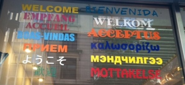 translation-of-welcome-shop-window-nyc.jpeg