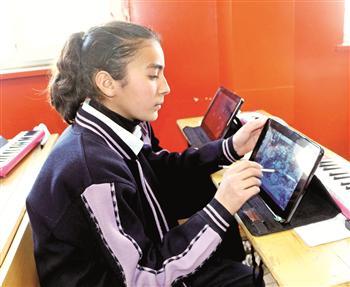 turkish_translator_on_tablet_PC.jpg